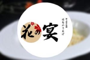 花之宴日本料理