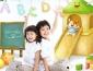兒童項目什么行業最好創業加盟網