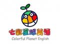 七彩星球少儿英语加盟条件及流程