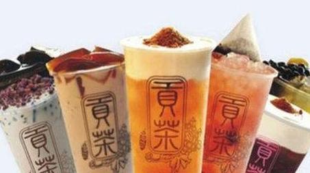 贡茶加盟代理,贡茶开店迅速占据市场_2