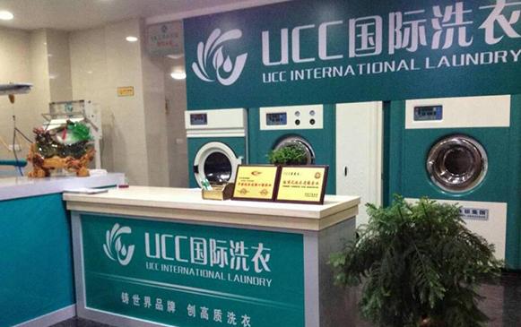 ucc国际洗衣进步实力如何?投资好吗?_3