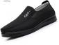 老北京布鞋加盟鞋子的历史