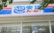 安达便利店