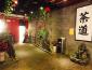 上海花之林人文茶馆加盟 火爆茶饮市场有原因