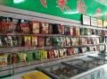 鄒立國火鍋超市加盟店有前景嗎
