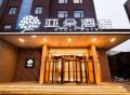 亚朵酒店加盟怎么样 实力解读回报率