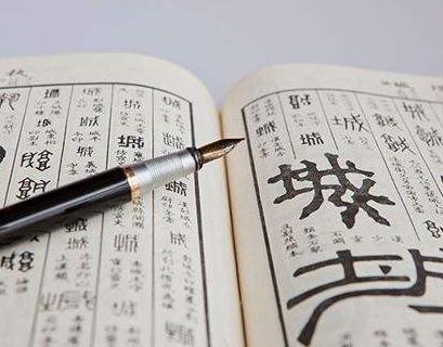 子修硬笔书法加盟难不难 进步空间大不大_1