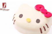 家乐轩蛋糕