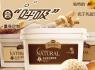 琴岛贝壳粉是国产品牌吗