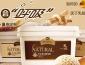 琴島貝殼粉是國產品牌嗎