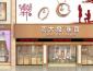 熱烈祝賀安徽省安慶市陳總加盟香港周大發珠寶