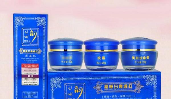美之韵化妆品加盟价格 由总部扶持平价消费受欢迎_2