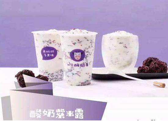 一只酸奶牛加盟条件需要哪些 一起来跟我看看吧_1