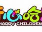 儿童乐园十大品牌之一开心哈乐