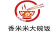 香米米大碗饭