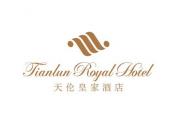 天伦国际酒店