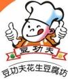 豆功夫花生豆腐