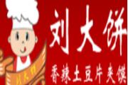 刘大饼香辣土豆片