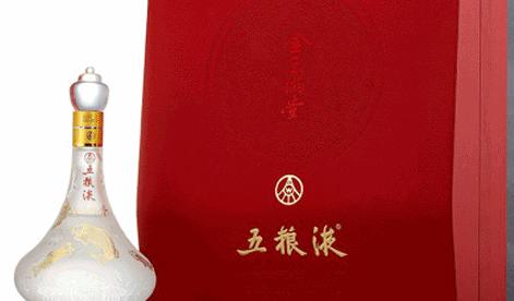 酒类加盟,五粮液金玉满堂市场特别畅销_3