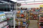考拉便利店加盟有哪些政策支持
