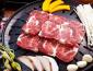 汉釜宫烤肉产品健康