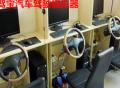 致富创业好项目,学驾宝智能汽车驾驶训练机受到市场青睐