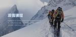 雪乐山滑雪2