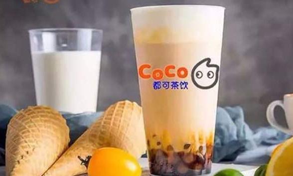 coco奶茶总部在哪里?台湾上海两地满足加盟商_2