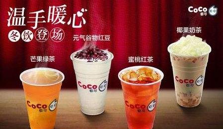 coco奶茶总部在哪里?台湾上海两地满足加盟商_1