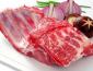 双汇冷鲜肉加盟多少钱