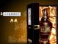 酒類加盟,五糧液金玉滿堂市場特別暢銷