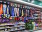文化体育用品商店投资创富提醒