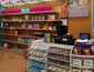 母婴用品店进货原则是什么