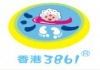 3861母婴生活馆
