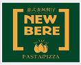 新贝乐意大利餐厅