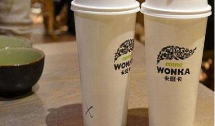 卡旺卡奶茶加盟费多少,快过来看看吧!_1