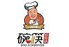 碗筷好有味湘菜