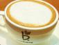 一杯咖啡,一個午后