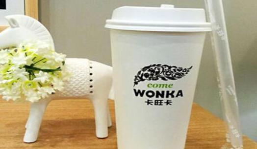 卡旺卡奶茶加盟费多少,快过来看看吧!_2