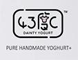 43度C純手工酸奶