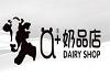 a+手作酸奶