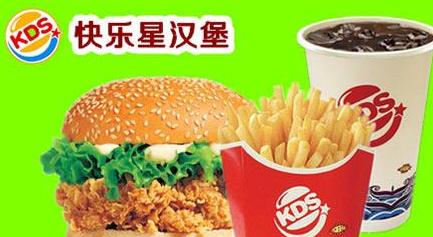 西式快餐加盟店,快乐星汉堡带来广阔的利润空间_1