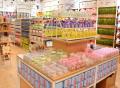 十元店加盟品牌有哪些 十元店开店条件高不高