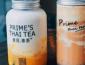 素匠泰茶加盟为什么那么受欢迎
