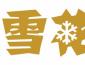"""锦绣巴中·自然之美-搭上啤酒""""快车"""""""