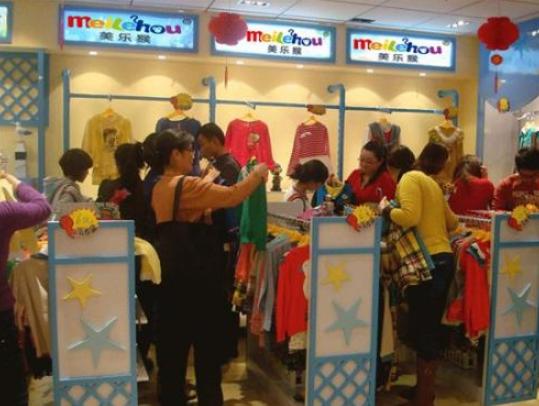 童装加盟店,美乐猴童装市场加盟优势多多_2