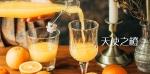 天使之橙2