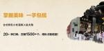台湾车轮饼1