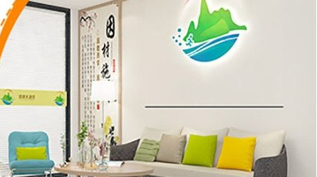 小清泉语文阅读加盟怎么样 让你华丽转身的创业项目_1