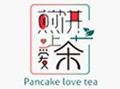 煎饼爱上茶